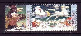 2011 ukraine neuf ** n� 1012/13 conte la reine des neiges : corbeau : traineau : cheval