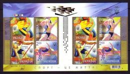 2012 ukraine neuf ** feuille n� 1089/92 sport : jeux olympiques de londres : athl�tisme : saut en hauteur : poid