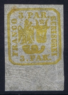 Romania Moladavia : Mi Nr 8 I  MNH/**  Sheet Margin Signed/ Signé/signiert/ Approvato - 1858-1880 Fürstentum Moldau