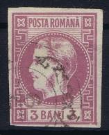 Romania : 1868 Mi Nr 18 Used Obl - 1858-1880 Fürstentum Moldau
