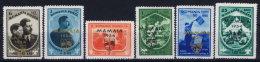 Romania : 1934 Mi Nr 468 - 473  MNH/** Some Gum Imperfections - 1918-1948 Ferdinand, Charles II & Michael