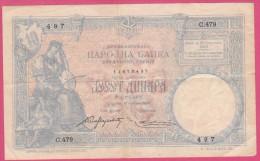 SERBIA SERBIE. 10 DINARA (10FRANCS) 1893. Sérié C 479 N° 497 - Serbia