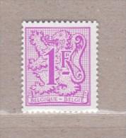 1977 Nr 1850P7** ZONDER SCHARNIER..CIJFER OP HERALDIEKE LEEUW.blauwe Gom. - Unused Stamps