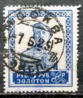 Russia Russland 1920 Mi.261 - Usati