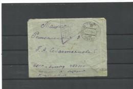 """MCOVERS - 62 LETTER WITH STEMPEL """"SOLDATSKOE PISMO BESPLATNO"""" SENDING FROM ASHKHABAD TO TASHKENT 22.07.1940."""