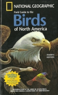 Field Guide To The Birds Of North America / 480p / Perfect Condition, Never Used - Books, Magazines, Comics