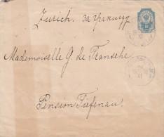 Russia 1892 Stationery Envelope Remershof Lifland To Zurich Switzerland, Some Toning (l335) - 1857-1916 Imperium