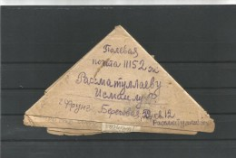 MCOVERS - 68  WAR TIME TRIANGLE  LETTER. CENZURA.