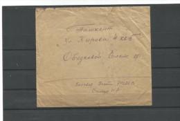 MCOVERS - 69 LETTER SEND FROM FIELD POST OFFICE  TO TASHKENT 27.11.1943. CENZURA