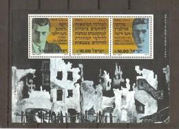 Israel. Nº Yvert  BF-25 (MNH/**) - Blocs-feuillets
