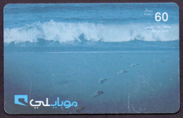 Saudi Arabia Telephone Card Used  The Value 60RS  ( Fixed Price Or Best Offer ) - Saudi Arabia