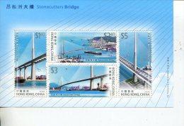 (221) Hong Kong Mint Mini-sheet - Bridges (HK $ 11 Face Value) - 1997-... Région Administrative Chinoise