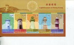 (221) Hong Kong Mint Mini-sheet - Lighthouse (HK $ 13.60 Face Value) - 1997-... Région Administrative Chinoise