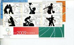 (221) Hong Kong Mint Mini-sheet - Sports (HK $ 13.60 Face Value) - 1997-... Région Administrative Chinoise