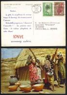 GHANA - GB - TYPE DEAR DOCTOR - CHER DOCTEUR - IONYL / 1950´s  CARTE POSTALE POUR LA FRANCE (ref DD20E) - Ghana - Gold Coast