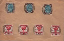 DEUTSCHES REICH - SST VERFASSUNGSTAG 25.9.1919 STUTTGART  Mi #107-108 - Germania
