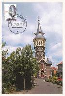 D20210 CARTE MAXIMUM CARD FD 2006 NETHERLANDS - WATER TOWER SCHOONHOVEN - BEAUTIFUL HOLLAND - CP ORIGINAL - Architecture