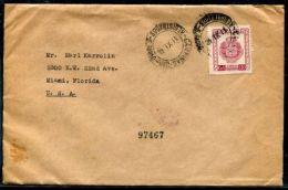 BRAZIL 1948 EXHIBITION PETROPOLIS - Brazil