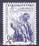 Tchécoslovaquie 1955 Mi 920 (Yv 815), Obliteré - Used Stamps