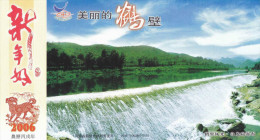 China - Bai-long-miao Waterfall, Hebi City of Henan Province, Prepaid Card