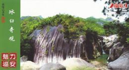 China - Moulin and Waterfall at Mount Baiyun Scenic Area, Fu'an City of Fujian Province, Prepaid Card