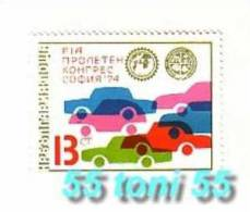 Bulgaria / Bulgarie 1974 Automobile Federation FIA -  Congress  1v.-MNH - Bulgarije