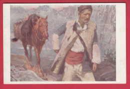 170262 / Bulgarian Czech Ivan Vaclav Mrkvicka - HORSE VILLAGE MAN , La Descente , Abstieg Von Gebirge 72 Bulgaria - Bulgarie