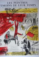 RARE AFFICHE DE CHAGALL DE 1963 MUSEE GALLIERA  VILLE DE PARIS POSTER