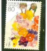 2013 JAPON Y & T N° 6114 ( O ) Souvenirs ( II ) - 1989-... Emperador Akihito (Era Heisei)