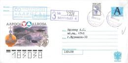 "RUSSIA 2002 Joint Stock Company ""ALROSA"". (Post office: PEACE-4, Republic of Sakha-Yakutia)"