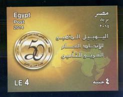 EGYPT / 2014 / ARAB UNION INSURANCE / LIMITED QUANTITY ISSUED / MNH / VF - Nuovi