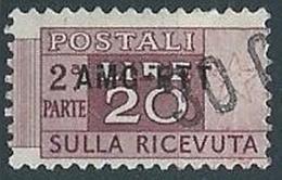 1949-53 TRIESTE A USATO PACCHI POSTALI 20 LIRE SEZIONE - W128 - Paketmarken/Konzessionen