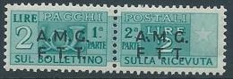 1947-48 TRIESTE A PACCHI POSTALI 2 LIRE MNH ** - W129-4 - Paketmarken/Konzessionen