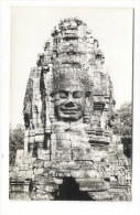 CAMBODGE  /  SIEMREAP  /  ANGKOR  /  LE  BAYON  ( Fin Du XIIème Siècle ) /  TOUR  À  VISAGES  /  BEAU  TIMBRE  ( 1967 ) - Cambodge