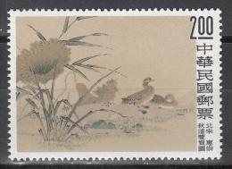 China   Scott No 1264   Mnh  Year  1960 - 1949 - ... People's Republic