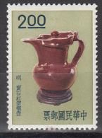 China   Scott No 1294     Unused Hinged    Year  1964 - Nuovi