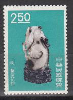 China   Scott No 1295     Unused Hinged    Year  1961 - Nuovi