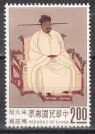 China   Scott No 1356     Mnh   Year  1962 - Ongebruikt