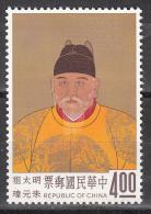 China   Scott No 1358     Mnh   Year  1962 - 1949 - ... République Populaire