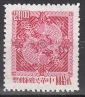 China   Scott No 1445     Unused      Year  1965 - Nuovi
