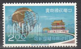 China   Scott No 1450     Unused  Hinged     Year  1965 - Nuovi