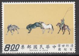 China   Scott No 1665     Mnh     Year  1970 - 1949 - ... République Populaire