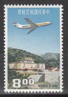 China   Scott No  C77     Unused Hinged    Year  1967 - Nuovi