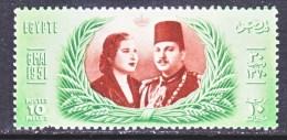 EGYPT 291 - Unused Stamps