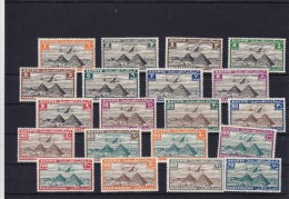 Egypt 1933, Air Mail Set PYRAMIDS, 20 Stamps Complete MNH Superb, Rare In This Condition - RR=SKRILL PAY ONLY - Egypt