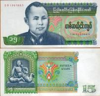 Myanmar / Burma 15 Kyat ND (1986), P-62, UNC > General San - Myanmar