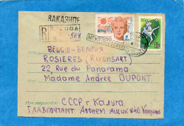 MARCOPHILIE-lettre-REC-RUSSIE- Cad KALUGA1955- -pour Belgique-2stampsN°2688  Sports-football N D - Marcophilie - EMA (Empreintes Machines)