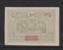 Obock  N°  59  Neuf  * Ch  ( 1F Olive Et Brun Rouge) - Unused Stamps