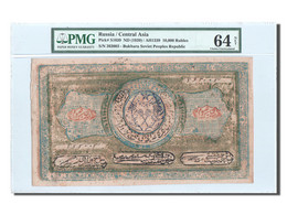 Russie, Bukhara, 10000 Rubles, 1920, KM:S1039, PMG Ch UNC 64 - Russia