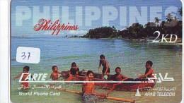 Télécarte  KUWAIT * PHILIPPINES RELATED * FILIPPINES *   (37) Telefonkarte Phonecard * KOEWEIT - Philippines